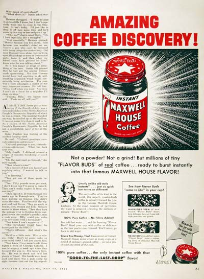 1955 Maxwell House #002212