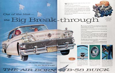 1958 Buick B-58 Coupe #014813