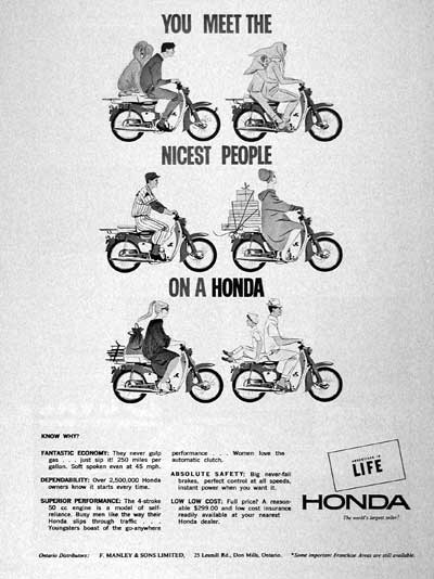 1965 Honda Scooter #002125