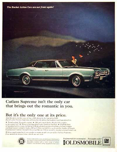 1967 Oldsmobile Cutlass Supreme #001776