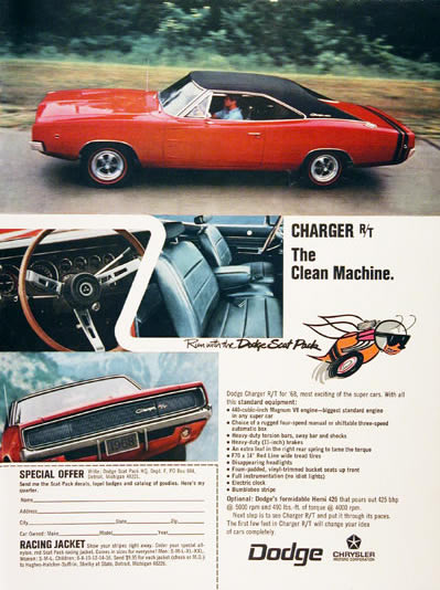 1968 Dodge Charger R/T #006349