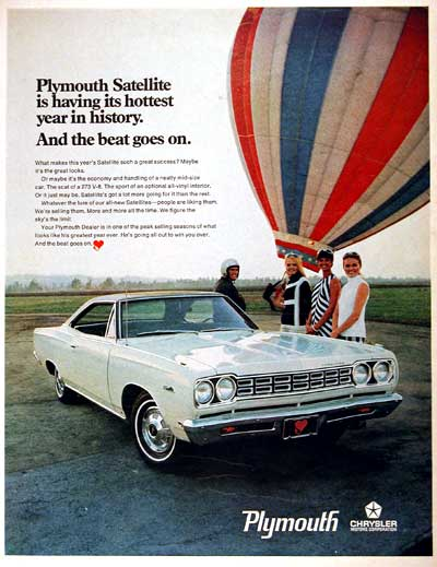 1968 Plymouth Satellite #001865