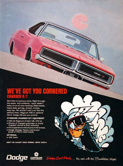 1969 Dodge Charger R/T #004904