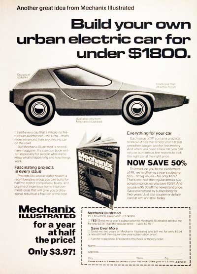 1978 Urba Electric Car #004225
