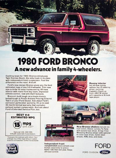 1980 Ford Bronco 4x4 #005902