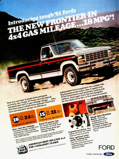 1981 Ford F140 4x4 #001341