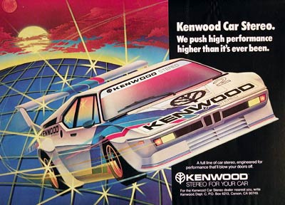 1981 Kenwood Car Stereo #005972