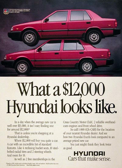 1988 Hyundai Excel Sedan #005564