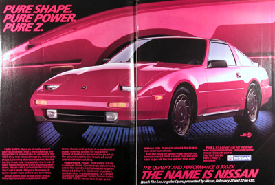 1987 Nissan 300ZX Vintage Ad #006260